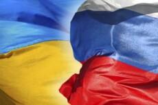 Выполню перевод текста с русского на украинский 23 - kwork.ru