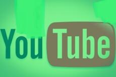100 подписчиков на YouTube Реальные пользователи. Без ботов 7 - kwork.ru