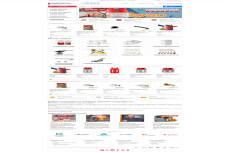 Интернет-магазин на движке Opencart, Ocstore 19 - kwork.ru