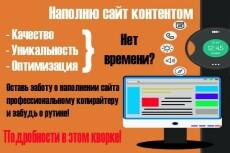 сделаю дизайн визитки в 3 вариациях 3 - kwork.ru