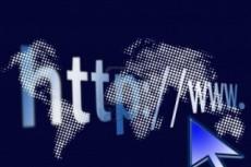 Перенос данных с одного сайта на другой 11 - kwork.ru