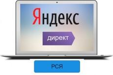 Напишу 50 крутых объявлений под ваши ключи 23 - kwork.ru