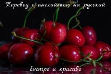 авторская сказка на заказ 3 - kwork.ru