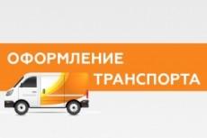 Макеты наружной рекламы 20 - kwork.ru