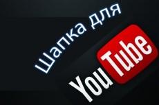 Выкачаю видео из YouTube В Максимальном качестве 4 - kwork.ru