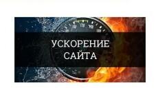 сделаю посещаемый автонаполняемый портал на любую тематику! + соц сети 6 - kwork.ru