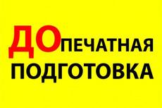 Дизайн- макет буклета, концепция 32 - kwork.ru