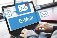 """Готовый проект для сбора """"E-mail"""" для content downloader с сервиса mail.ru 11 - kwork.ru"""