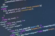 Напишу сценарий на JavaScript 33 - kwork.ru