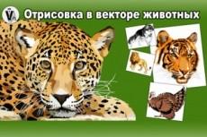Создам логотип в векторе 58 - kwork.ru