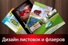 Сделаю профессиональную ретушь ваших фотографий 8 - kwork.ru