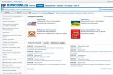 Прогрев серверов для рассылки 8 - kwork.ru