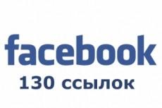 260 вечных ссылок из различных социальных сетей на ваш сайт 10 - kwork.ru