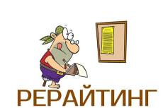 Напишу текст на любую тему 43 - kwork.ru