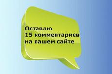 Наполню ваш форум 11 - kwork.ru