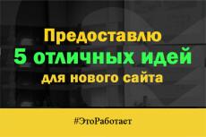 Обучение и консалтинг 34 - kwork.ru