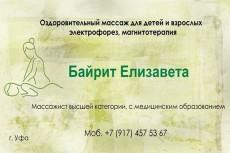 Подготовлю к печати изображение для фотообоев 12 - kwork.ru