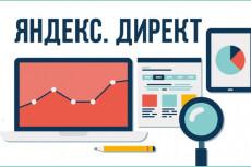 подбор семантики из Я.Вордстат 3 - kwork.ru