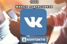 Выполнение качественного монтажа в фотошопе 72 - kwork.ru