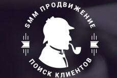 Проведу для вас конкурс в группе социальной сети вконтакте 7 - kwork.ru