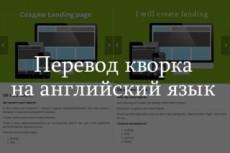 Создам дизайн сайта 31 - kwork.ru