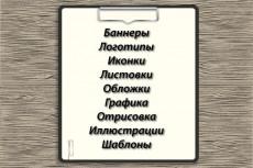 Создам 3 логотипа для вашего ресурса 4 - kwork.ru