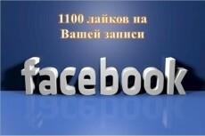 Вручную разошлю письма на email-адреса по вашей базе 16 - kwork.ru