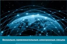 Шапка к вашему сайту 25 - kwork.ru