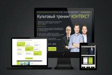 Создам графический макет лендинг страницы 15 - kwork.ru
