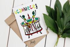 Сделаю 10 наклеек на авто с адресом Вашего сайта и отправлю по почте 9 - kwork.ru