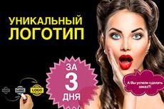 Сделаю продающий макет листовки А4, А5, А6 или 1 третья от А4 флаер 36 - kwork.ru