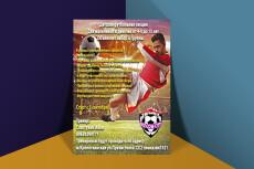 Создам дизайн листовки или буклета 25 - kwork.ru