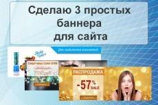 Создание почты на домене для магазинов insales 22 - kwork.ru
