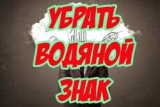размещу надпись, логотип на изображении 3 - kwork.ru