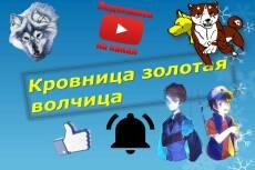 Создам анимацию, рекламный мультфильм 6 - kwork.ru