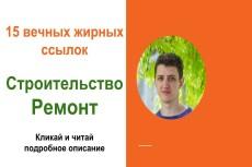 Вечные форумные ссылки по теме строительство и ремонт. Посты, комменты 24 - kwork.ru