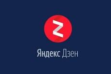 Персональная 3D обложка под Ваш бизнес 35 - kwork.ru