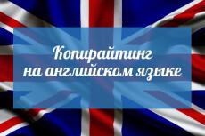 Копирайтинг до 6000 знаков. Уникальность 100% по text. ru 10 - kwork.ru