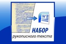 сделаю открытки, картинки, изображения для социальных сетей 6 - kwork.ru