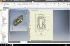 Смоделирую простой 3D-объект по вашим чертежам или фото 28 - kwork.ru