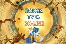 Лайки и любые комментарии в соц.сети 3 - kwork.ru