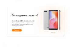Дизайн плаката, постера 21 - kwork.ru