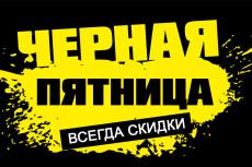 СМС рассылка по вашим или по нашим базам 12 - kwork.ru