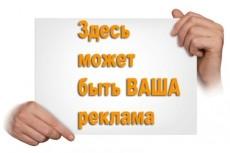 отлично оформлю вашу группу ВКонтакте 6 - kwork.ru