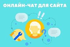 Парсинг товаров из интернет-магазинов. Все CMS. Импорт. Любые форматы 15 - kwork.ru