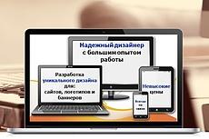 Дизайн шаблона для e-mail рассылок 32 - kwork.ru