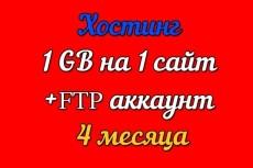 Переведу шаблон сайта на WordPress на русский 6 - kwork.ru
