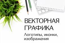 Разработаю макет двусторонней визитки 9 - kwork.ru