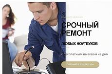 Готовый сайт по ремонту квартир Мастер на час 22 - kwork.ru