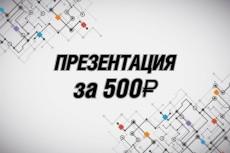 Сделаю афишу 7 - kwork.ru
